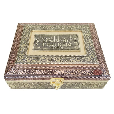Selamat Hari Raya Designed Wooden Handmade Antique Metal Finished Festival Gift Box